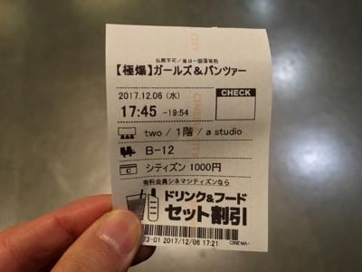 2017_12_06_005.jpg