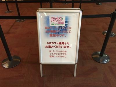 2017_12_09_017.jpg