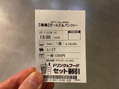2017_12_09_022.jpg