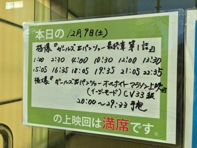 2017_12_09_025.jpg