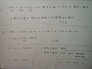 170930f04.jpg