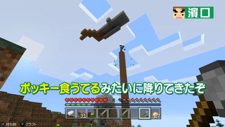 image_10640.jpg