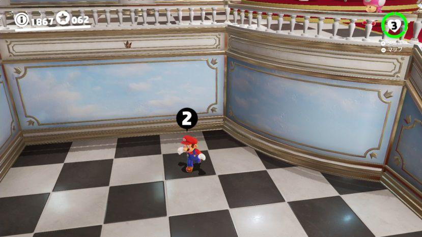 キノコ王国 のパワームーン26番 デコボコ床のナゾ の入手方法まとめ