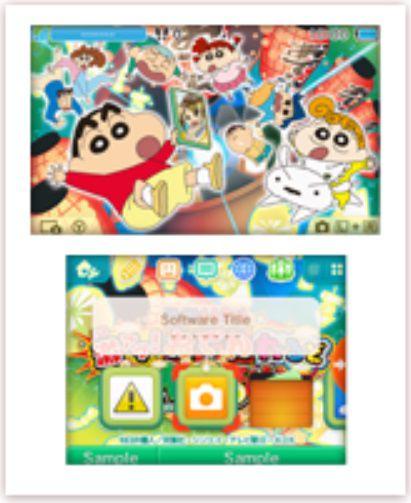 3DSテーマ「クレヨンしんちゃん 激アツ!おでんわ~るど大コン乱!!」」など2種類が本日から配信開始
