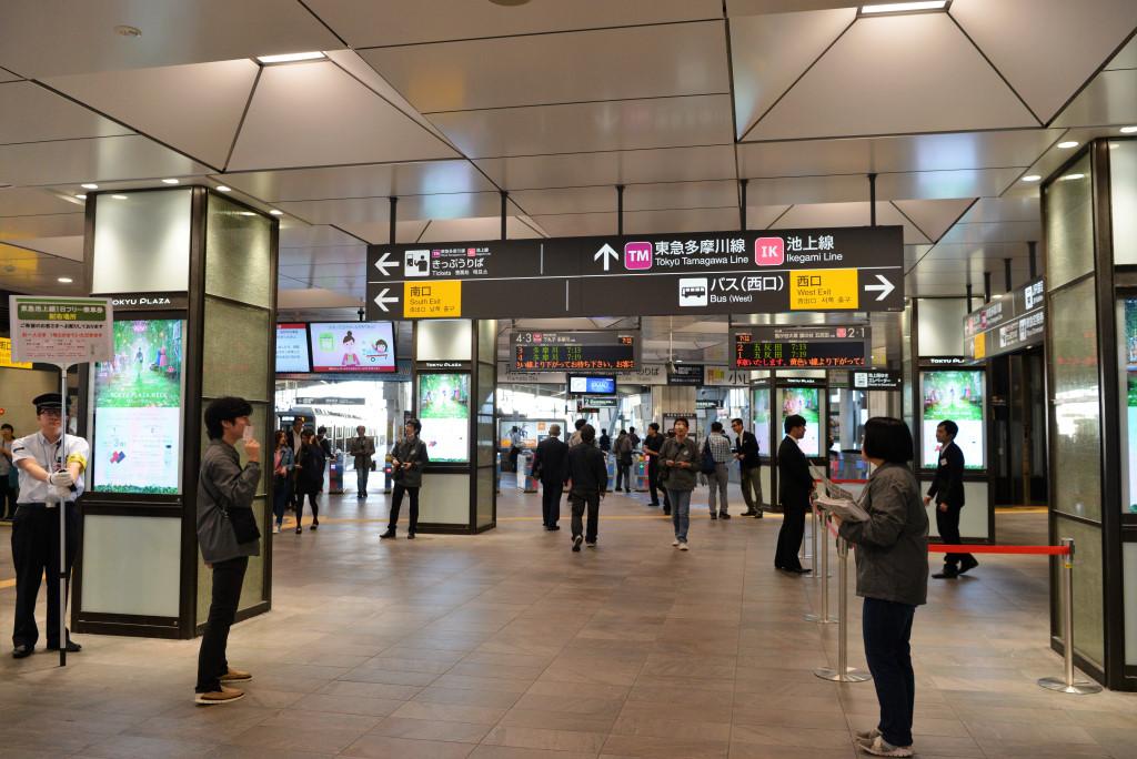 東急蒲田駅 改札口前