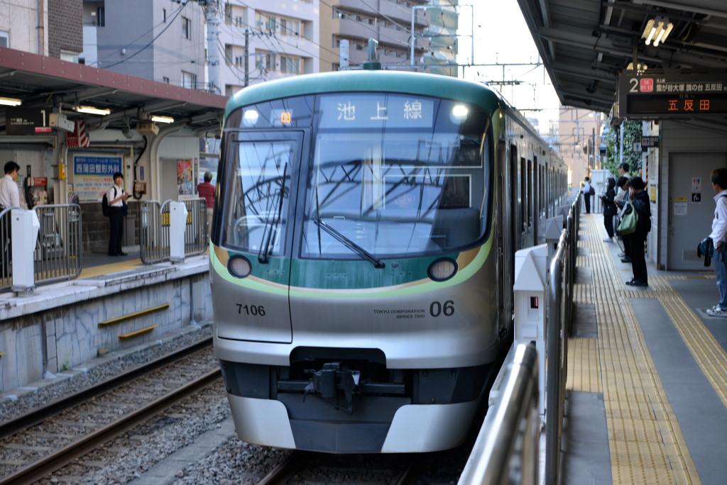 東急 7000系 2