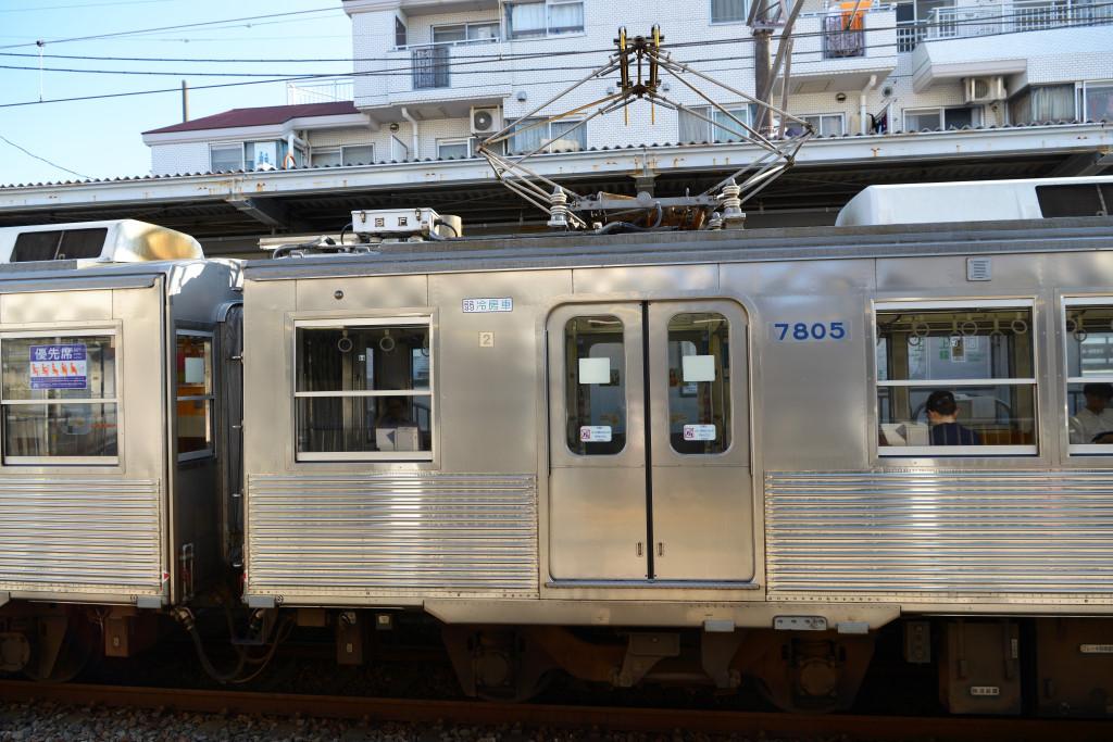 東急7700系 2