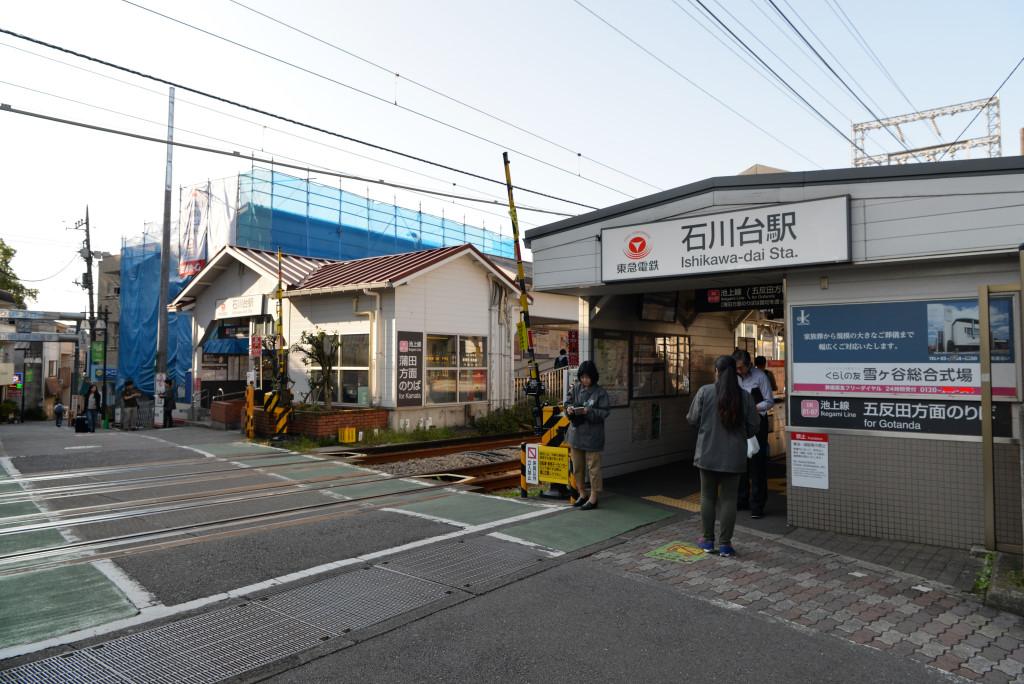 石川台駅前