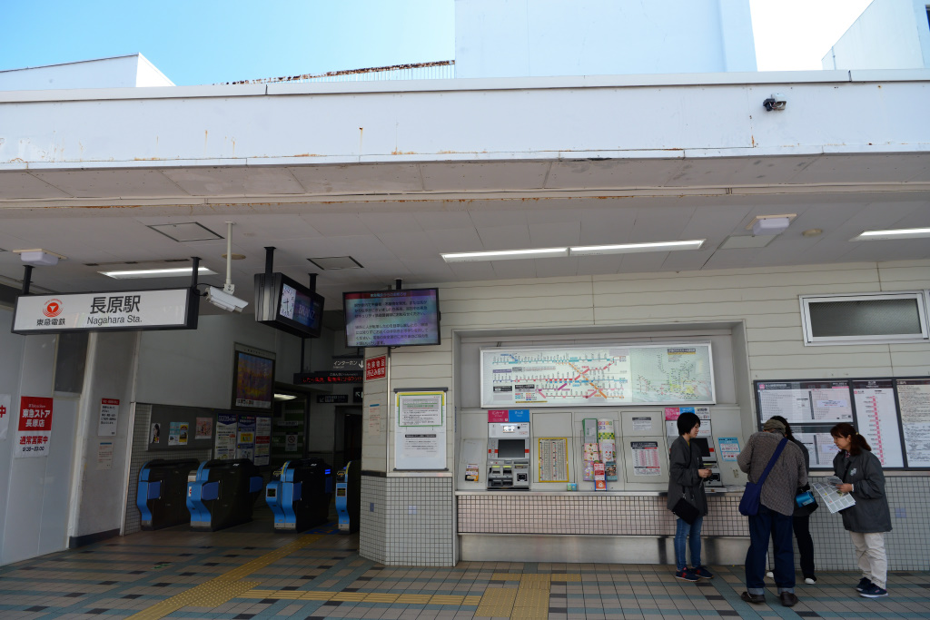 長原駅 地上出改札口