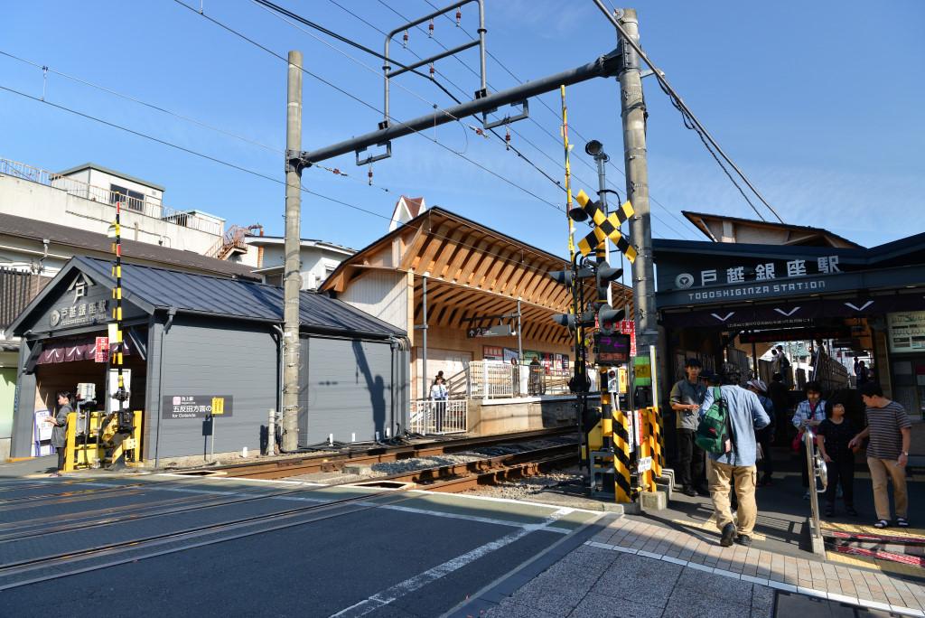 戸越銀座駅 駅舎
