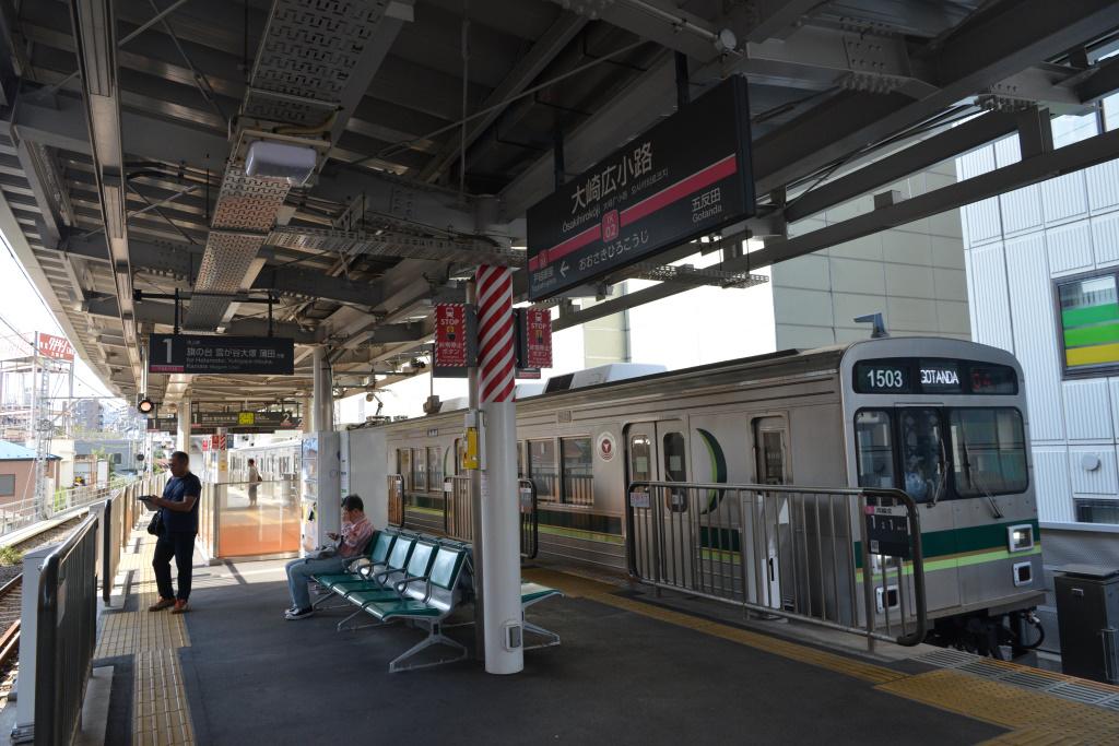 大崎広小路駅ホーム