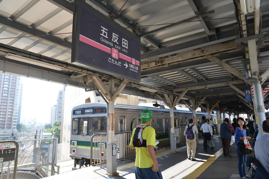 五反田駅を出発する1000系