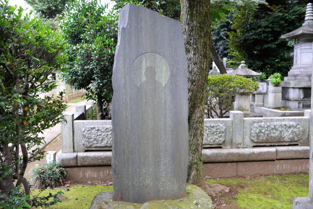 護国寺 歴代開山墓 2