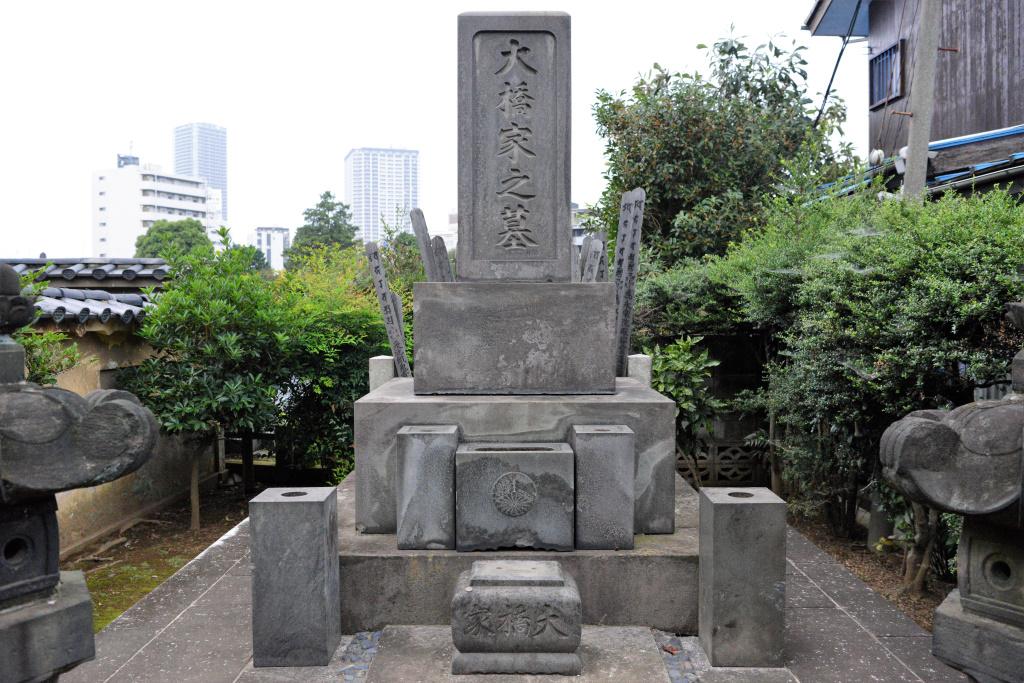 大橋 新太郎 2