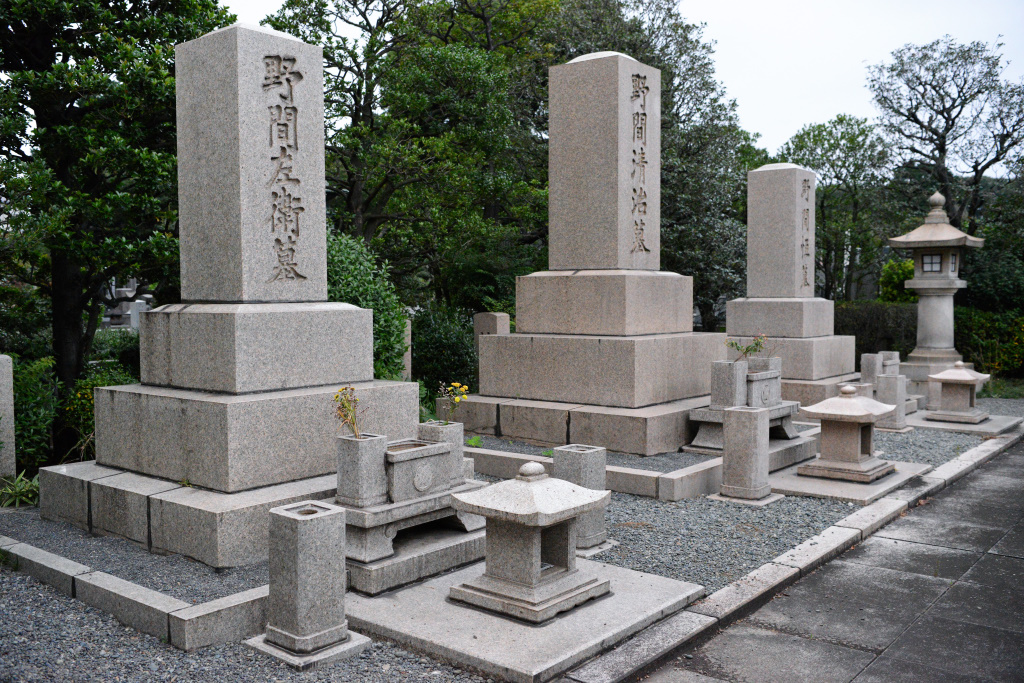 野間家墓所 2