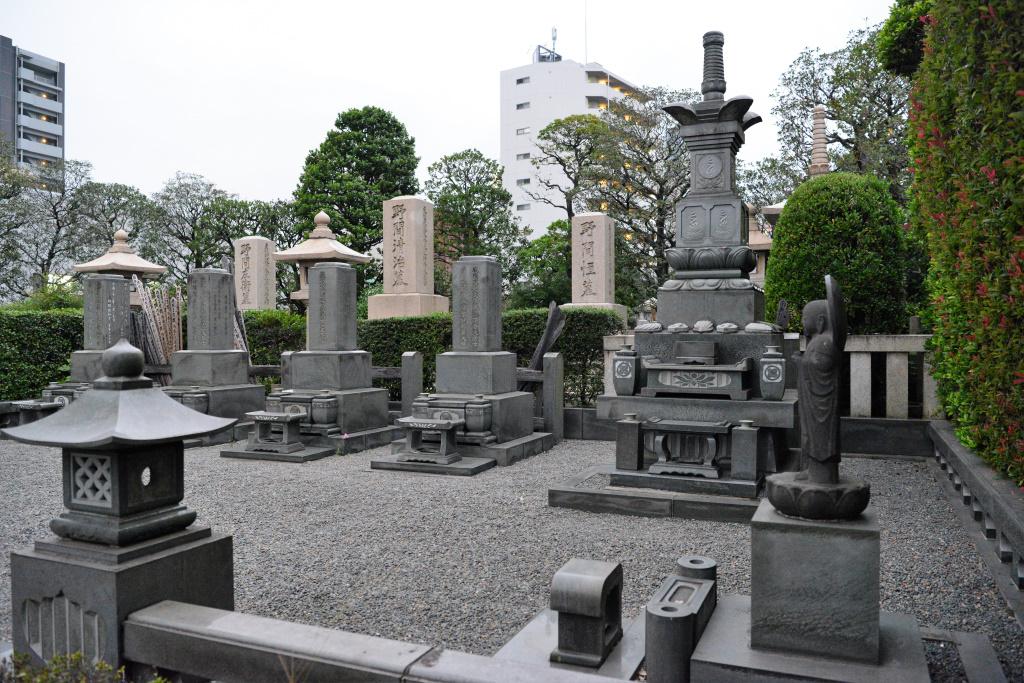 野間家墓所 4