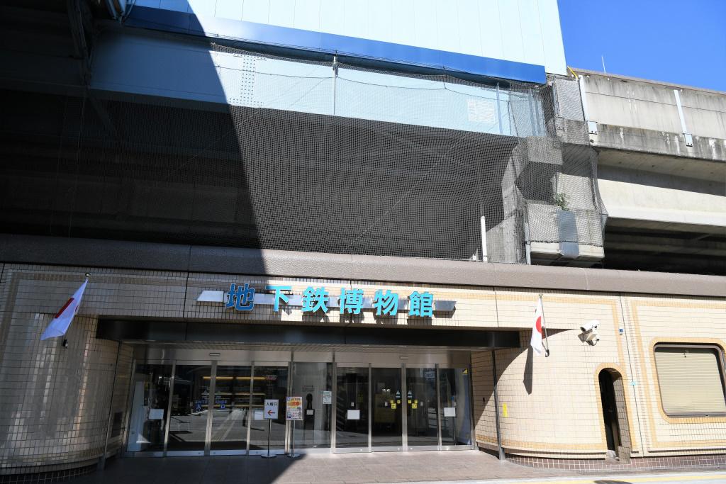 地下鉄博物館 出入口