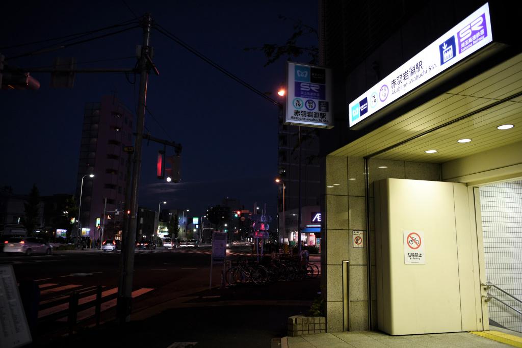地下鉄南北線 岩淵赤羽駅 出入口