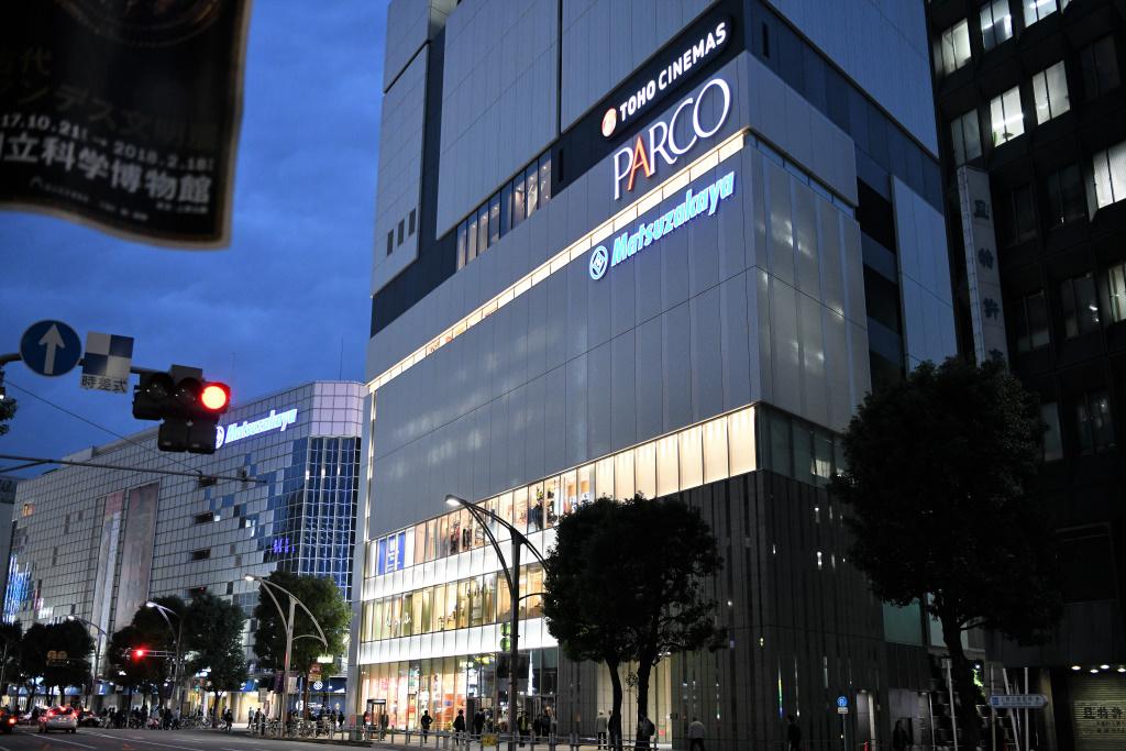 上野フロンティアタワー 1