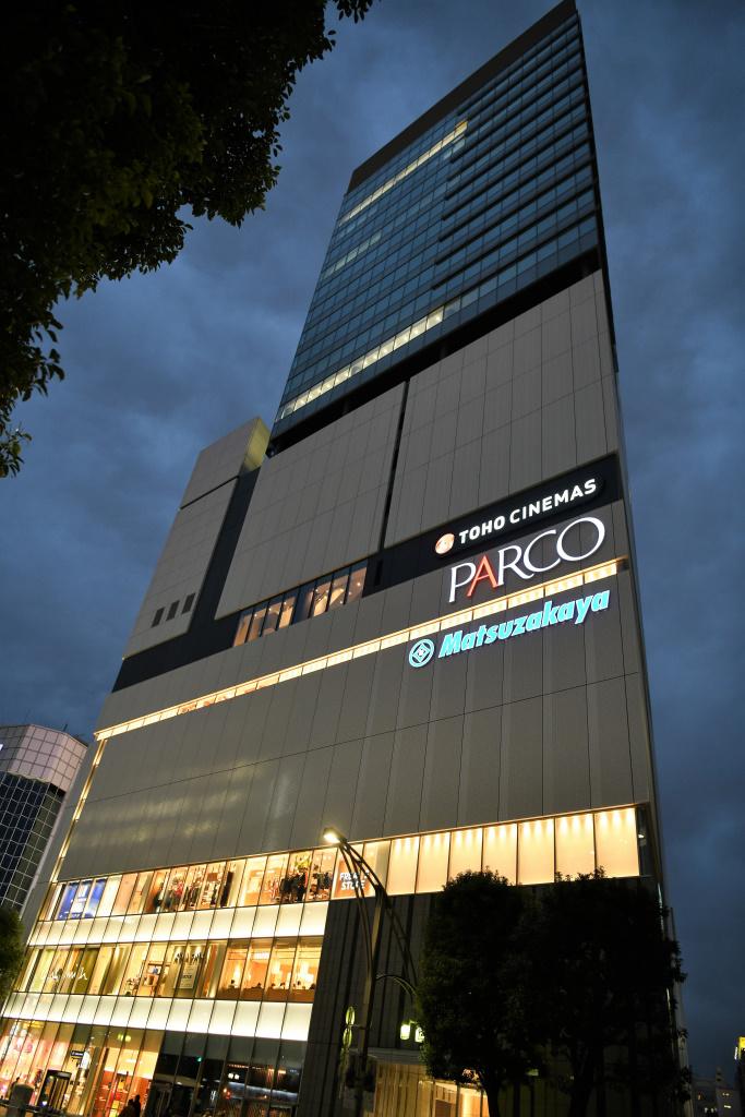 上野フロンティアタワー 2