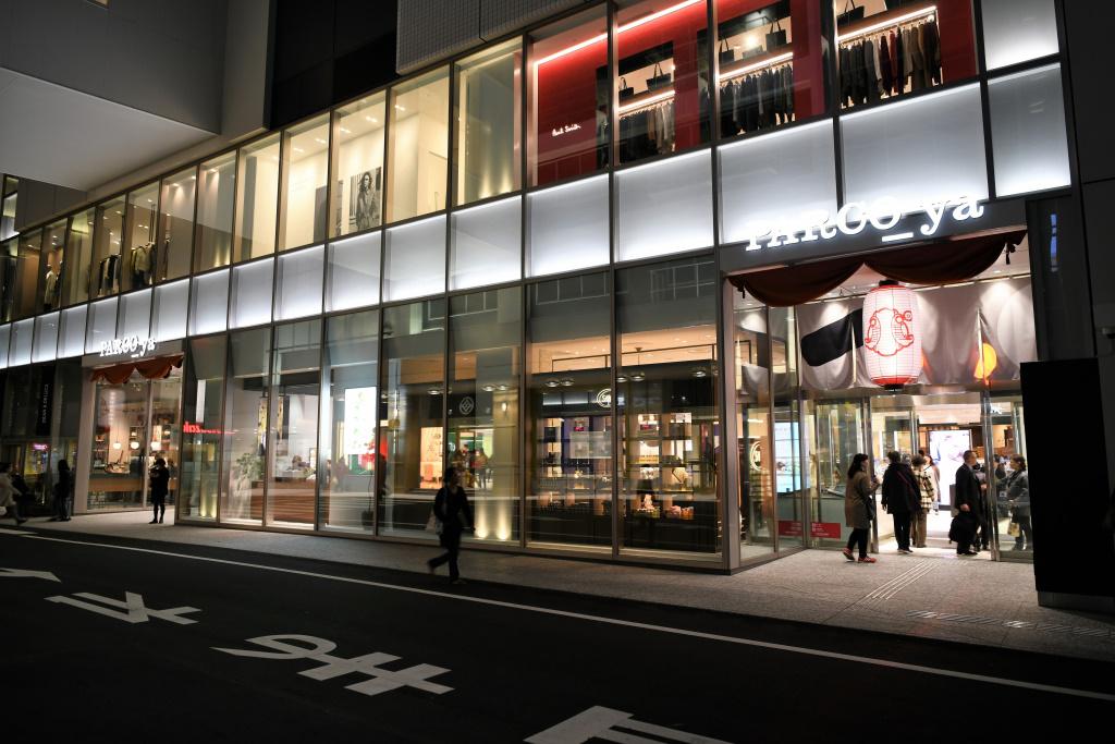 上野フロンティアタワー 3
