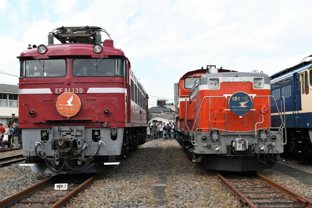 EF81-139+DD51-842