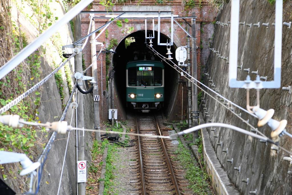 江ノ電 隧道