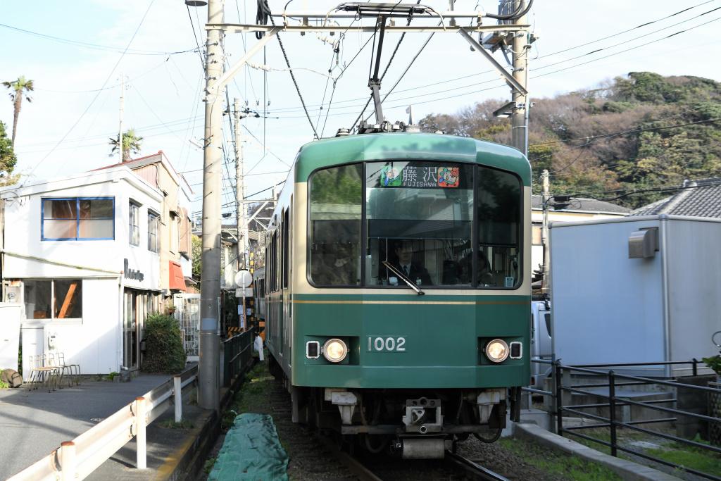 上り江ノ電