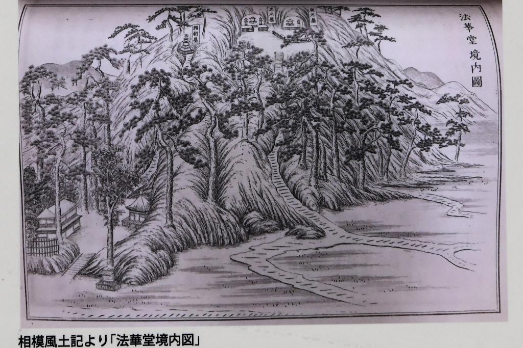 大江 広元 墓 地図