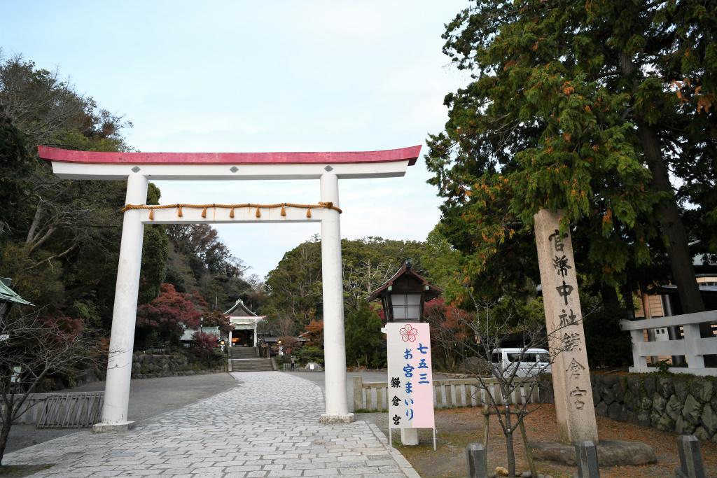 鎌倉宮 大鳥居前