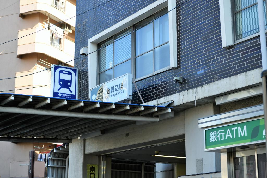 都営浅草線終端駅 西馬込駅