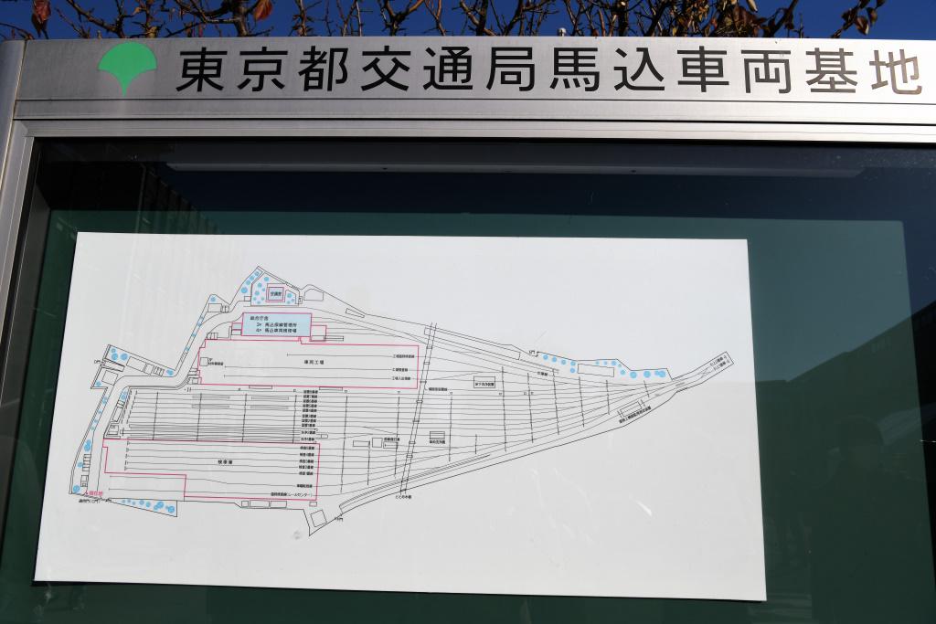 馬込車庫内 路線図