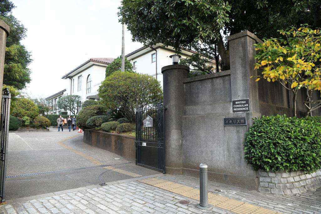 イギリス館 門前