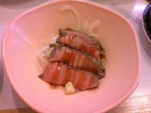 はま寿司 2-3