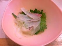 はま寿司 2-4