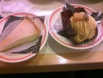 はま寿司 2-8