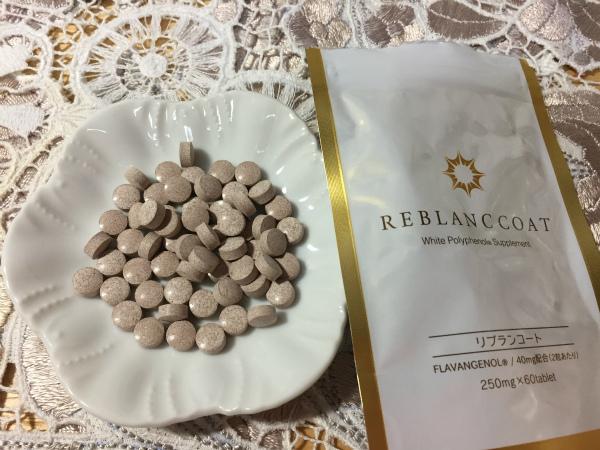 REBLANC COAT_0298