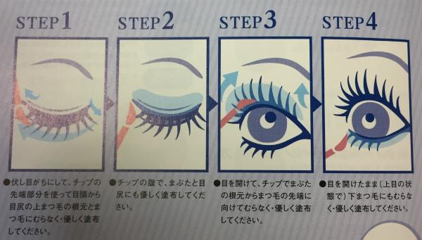 eyelashone_0353.jpg