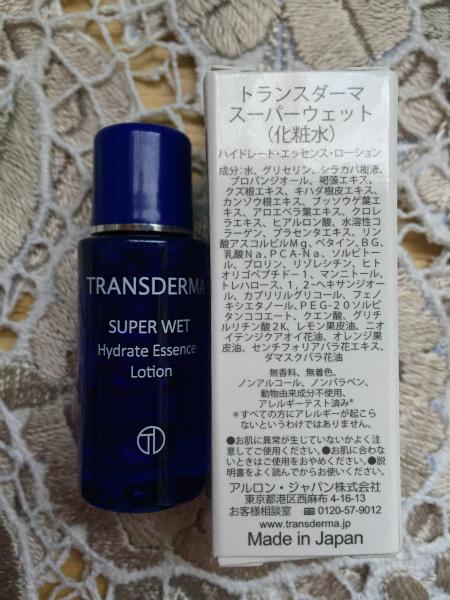 transdermaR_0458.jpg