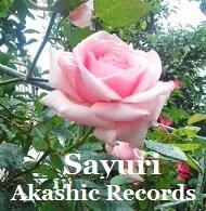 アカシックレコードリーダーさゆり Rose