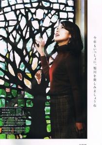 asatan_201801_クラフト舘 うつわ ステンドガラス_002