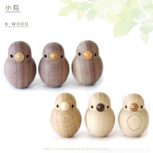 K-WOOD_小鳥_001