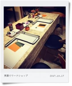 20171017_HA_4ws.jpg