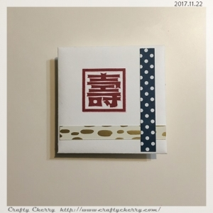 20171122_otoshidama1.jpg