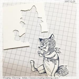 20171201_fox4.jpg