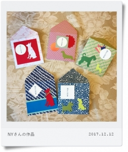 20171212_ws_otoshidama1.jpeg
