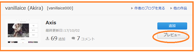 SSLその6