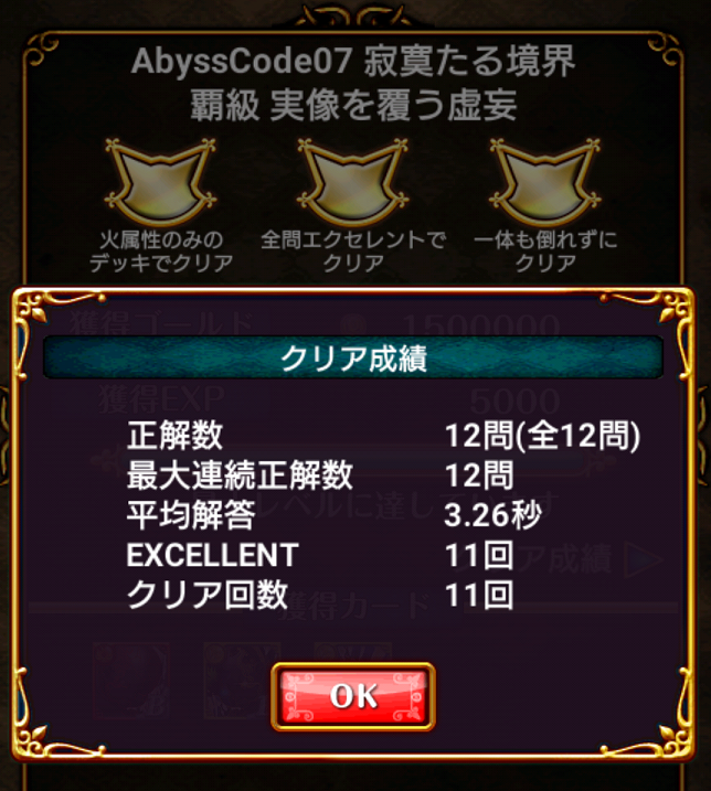 Screenshot_2017-11-11-00-57-59.png