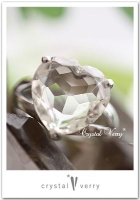 ロシアンレムリアン水晶 リング