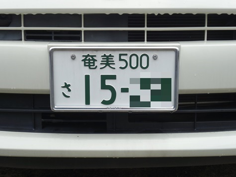 DSC04804.jpg